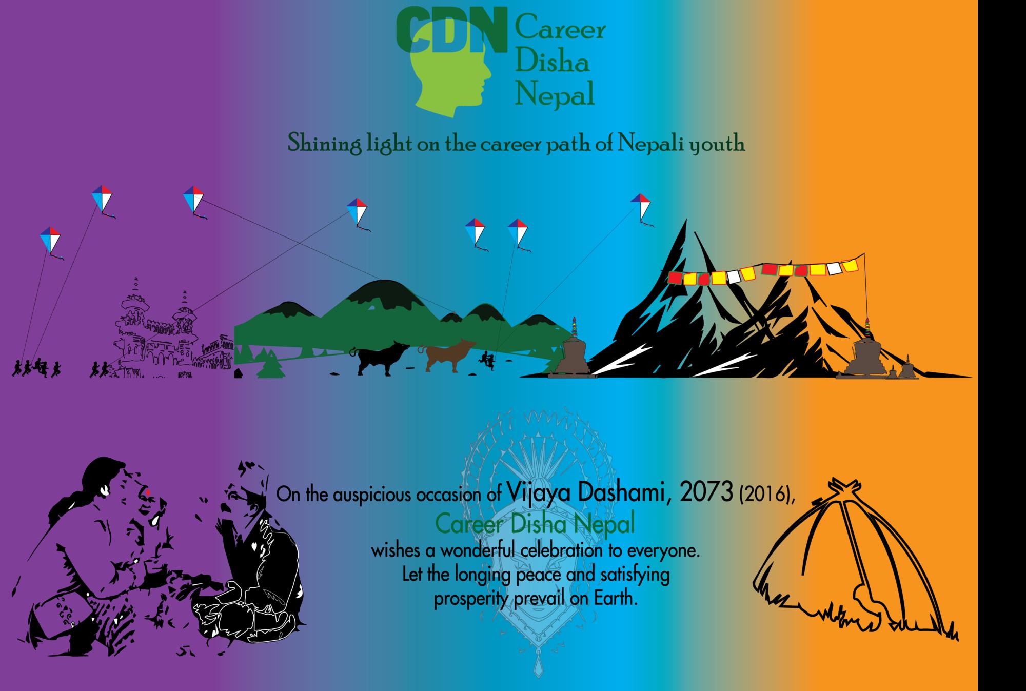 Happy Vijaya Dashami 2073 Career Disha Nepal